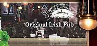 irish_pub_sylt