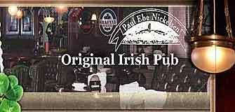 irish_pub_sylt