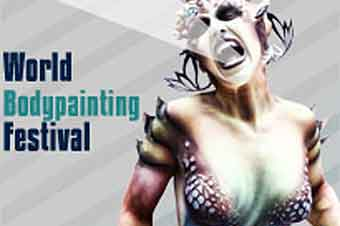 World Body Painting Festival i Klagenfurt Österrike, 9 - 11 July 2020