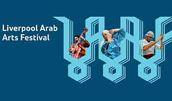 Liverpool Arts Festival arabe